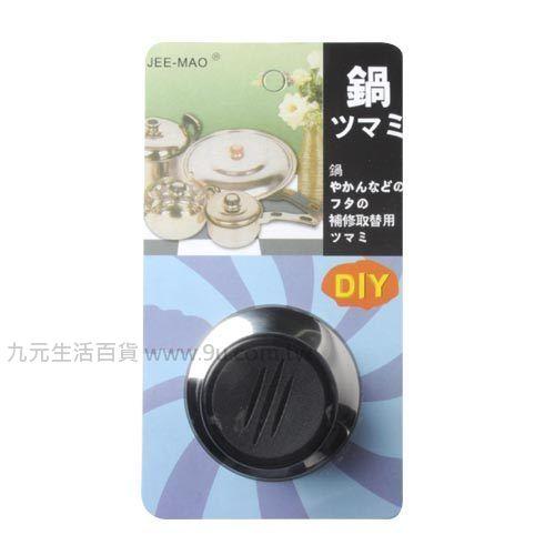 【九元生活百貨】電木三橫鍋蓋頭 鍋蓋頭
