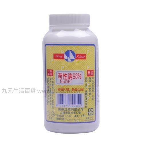 【九元生活百貨】苛性鈉 疏通劑 氫氧化納