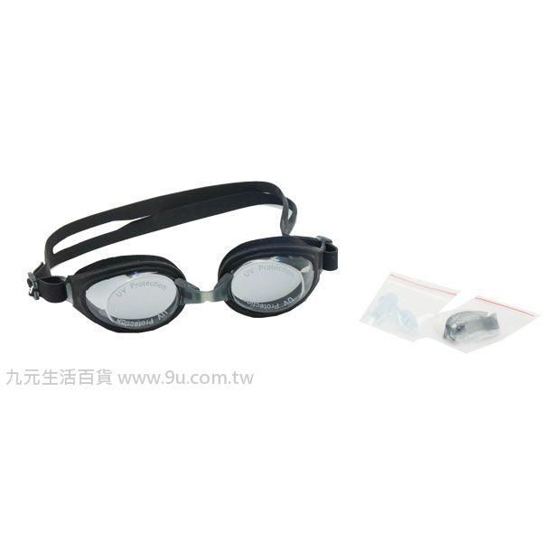 【九元生活百貨】01960泳鏡 蛙鏡