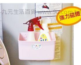 【九元生活百貨】佳斯捷 5132 小方舟磁鐵收納盒 置物盒