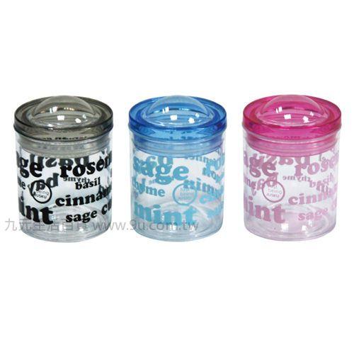 【九元生活百貨】佳斯捷 7721 小丸子密封罐-250ml 儲物罐 密封罐 保鮮罐