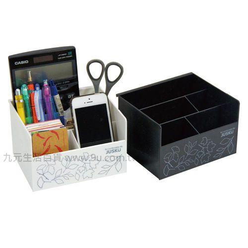 【九元生活百貨】佳斯捷 8388 小花車置物盒 整理盒 收納盒