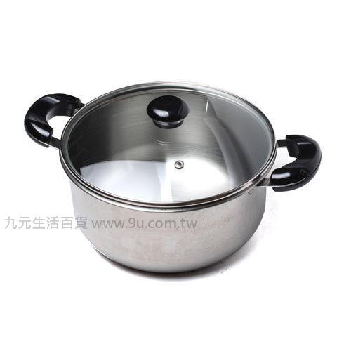 【九元生活百貨】歐岱尚品鍋-24cm (#430不鏽鋼) 湯鍋