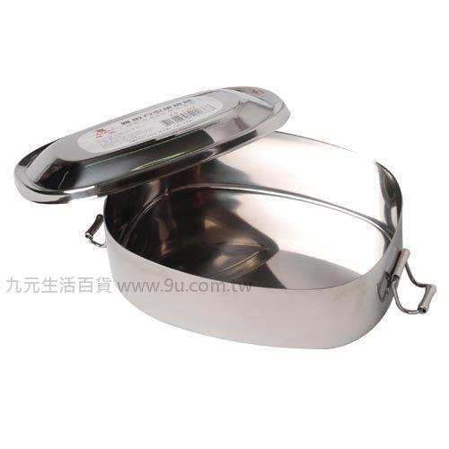 【九元生活百貨】雅緻方型不鏽鋼便當盒-16cm 便當盒