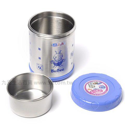 【九元生活百貨】三光牌M-700B #304不鏽鋼飯盒 保溫便當盒