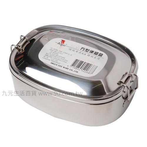 【九元生活百貨】雅緻方型不鏽鋼便當盒-14cm 便當盒