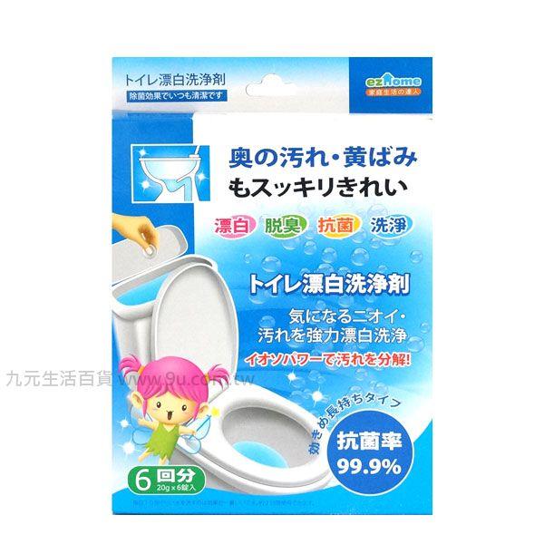 【九元生活百貨】皮久熊 馬桶漂白清潔錠/6枚入 馬桶清潔