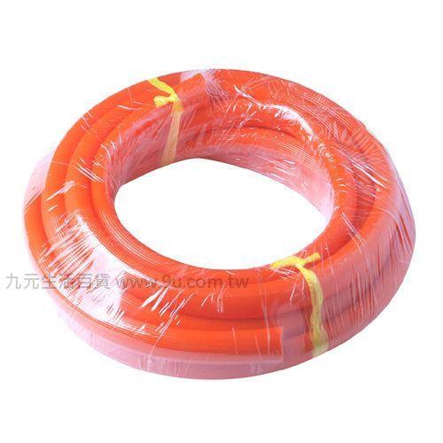 【九元生活百貨】60尺家庭水管 水管