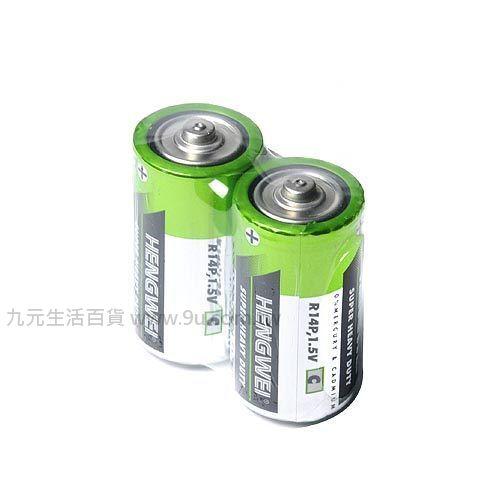 【九元生活百貨】鼎極2號環保超高容量碳鋅電池-2入 2號電池