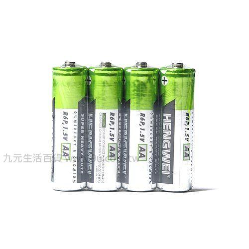 【九元生活百貨】鼎極3號環保超高容量碳鋅電池-4入 3號電池