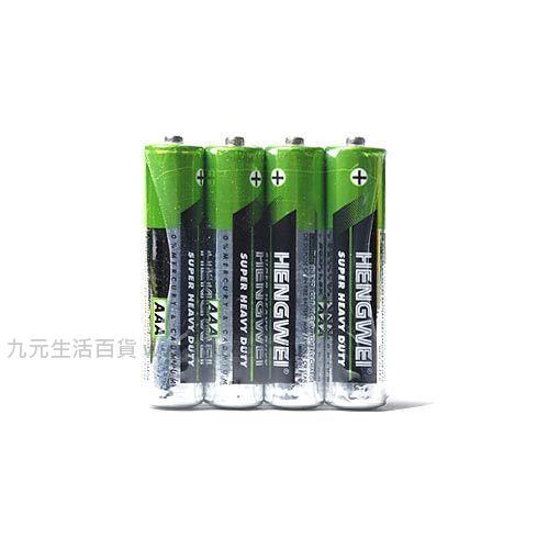 【九元生活百貨】鼎極4號環保超高容量碳鋅電池-4入 4號電池