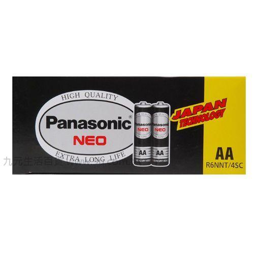 【九元生活百貨】Panasonic國際牌3號環保電池-4入 3號 電池