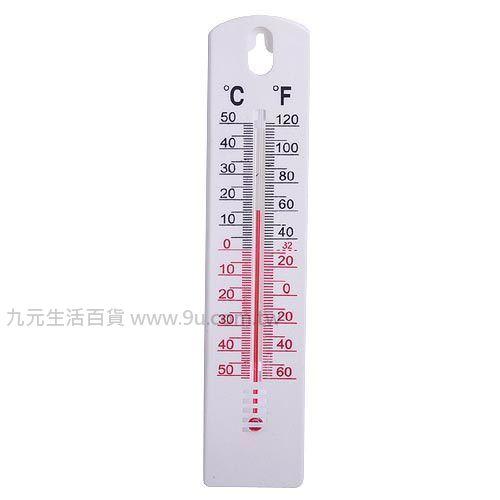 【九元生活百貨】室內溫度計 溫度計