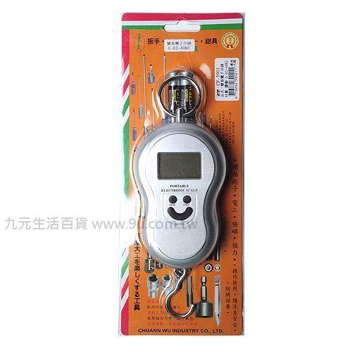 【九元生活百貨】5901簡易電子吊磅 磅秤