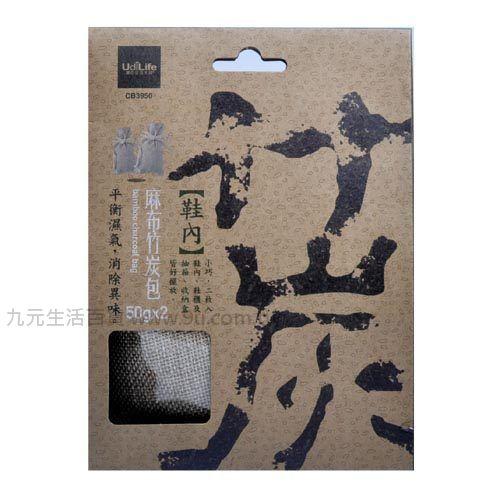【九元生活百貨】 生活大師麻布竹炭包-鞋內 除臭 消臭 除濕
