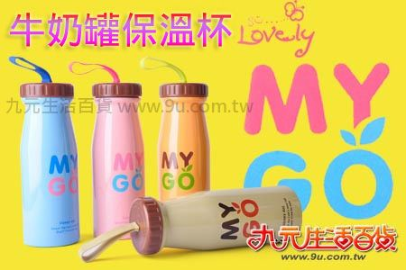 【九元生活百貨】韓版牛奶罐保溫杯380ml (#304不鏽鋼) 保溫杯 保溫瓶