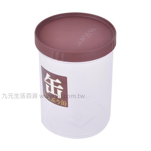 【九元生活百貨】A1237食物收納罐-小 儲物罐