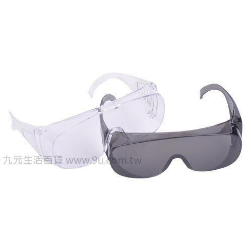 【九元生活百貨】一體式耐衝擊工作眼鏡 防護眼鏡 防護鏡