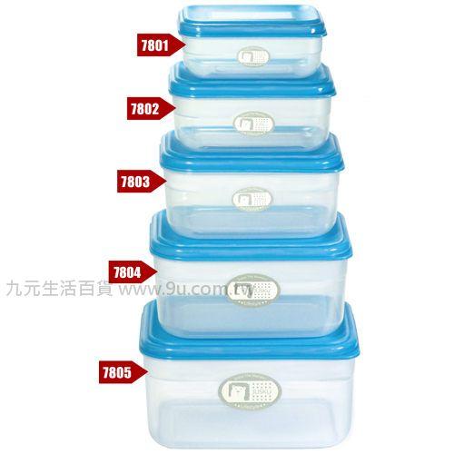 【九元生活百貨】佳斯捷 7801 甜老爹01保鮮盒-550ml 保鮮盒