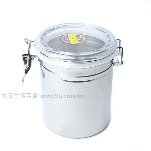 【九元生活百貨】#430不鏽鋼易扣保鮮罐-1500ml 保鮮盒 儲物罐