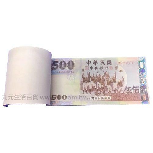 【九元生活百貨】500元玩具紙鈔 便條紙