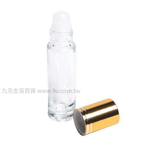 【九元生活百貨】玻璃滾珠瓶 滾珠瓶 香水瓶