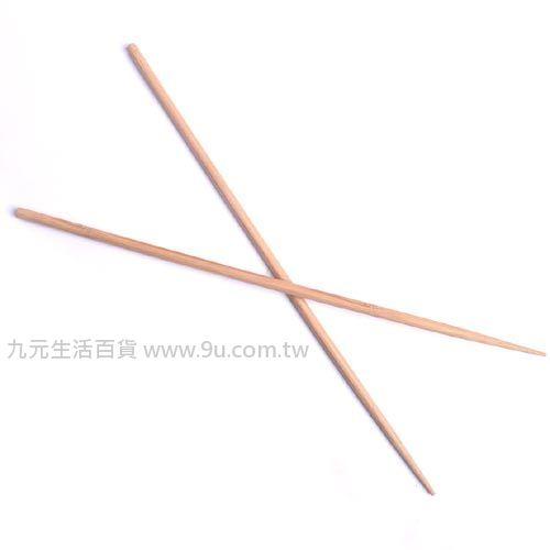 【九元生活百貨】45cm撈麵筷 筷子