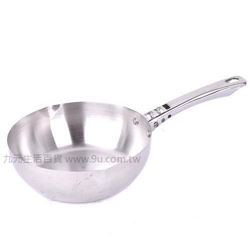【九元生活百貨】御膳坊18cm全鋼斷熱雪平鍋 #304不鏽鋼 牛奶鍋 單柄鍋
