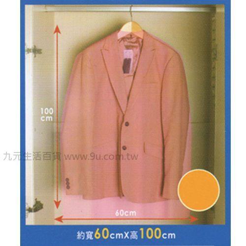 【九元生活百貨】生活大師衣物防塵套 衣套袋