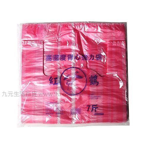 【九元生活百貨】紅鶴購物背心袋-7斤 花袋 提袋