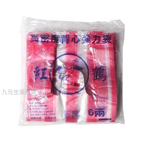 【九元生活百貨】紅鶴購物背心袋-6兩 花袋 提袋