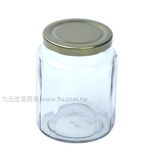 【九元生活百貨】RP123圓柱瓶-大 玻璃罐 果醬瓶