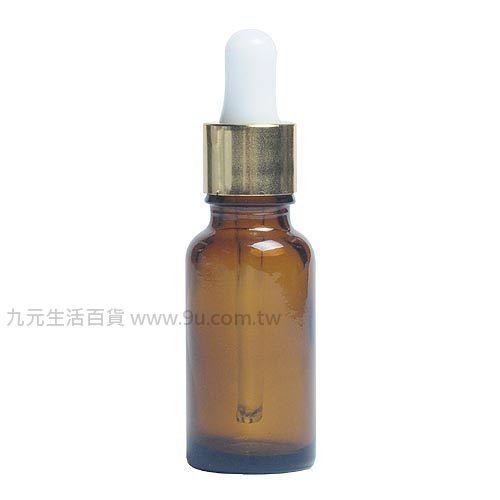 【九元生活百貨】20cc玻璃滴管瓶 精油瓶