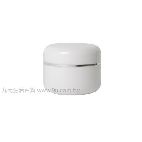 【九元生活百貨】15g雙層底面霜盒 面霜盒