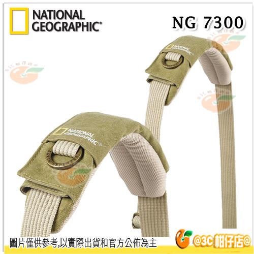 國家地理 National Geographic NG 7300 NG7300 探險家系列 背帶肩墊 正成公司貨
