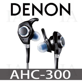 【DENON耳機】AH-C300 耳道式耳機(RBAN RAVER - 搖滾尖鋒)