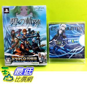 [刷卡價] PSP 英雄傳說 碧之軌跡 廣播據 同捆版 (純日版) +特典CD