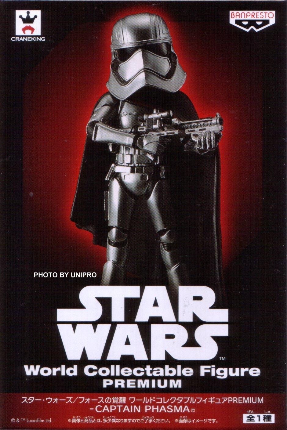 日版 WCF Premium 原力覺醒 普拉斯馬 隊長 - CAPTAIN PHASMA - Star Wars Figure 星際大戰 公仔