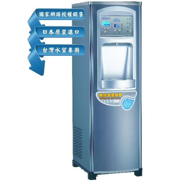 Buder 普德電解水機TA-819 ~電解水三溫飲水機~日本原裝進口~普德公司貨~免費到府安裝+前置三道過濾器(內置)