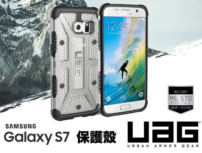 UAG SAMSUNG Galaxy S7 軍規 防摔 保護殼 透明