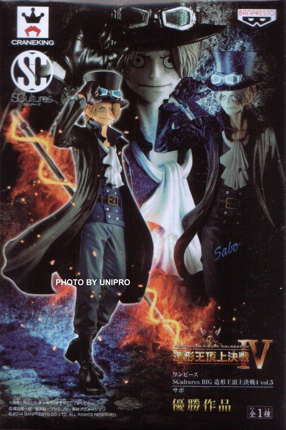 日版金證 頂上決戰4 VOL.5 薩波 SABO 革命軍 參謀總長 公仔 海賊王 航海王 One Piece