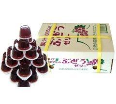 【橘町五丁目】季節商品!  AS 100% 果汁果凍盒裝23入-葡萄果凍