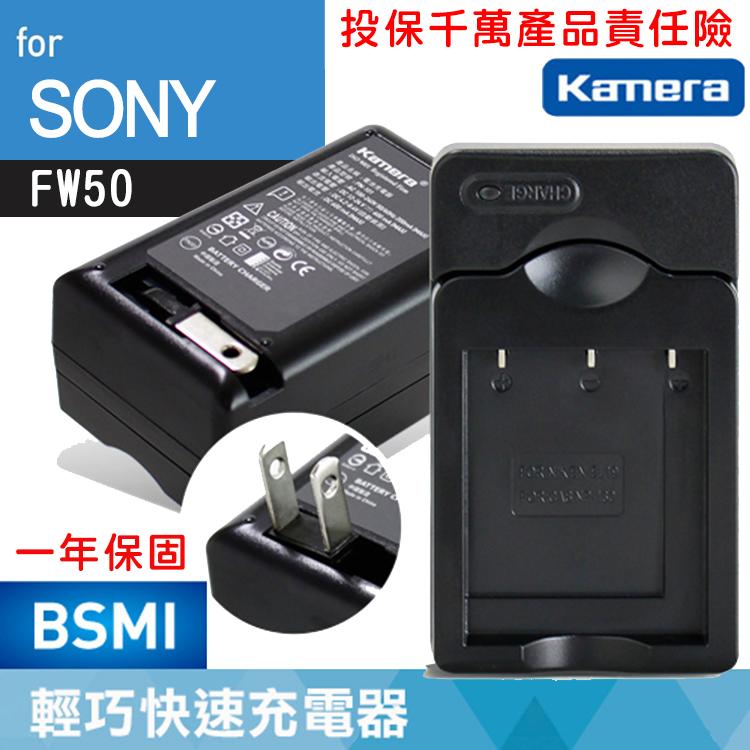 免運@攝彩@SONY FW50充電器NEX3 NEX5 NEXC3 NEX7 A33 A35 A55 A5100 A7