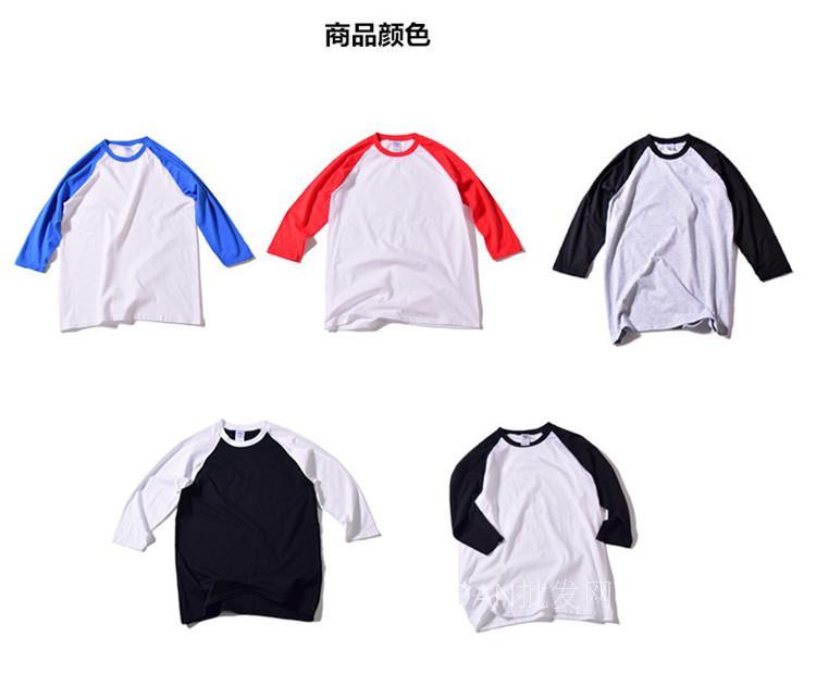 【GILDAN】亞規七分袖棒球T恤 76700系列