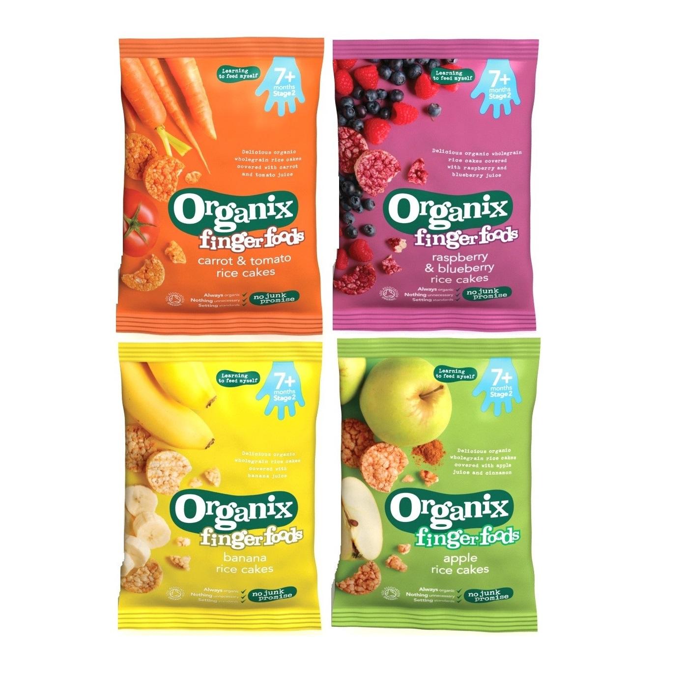 英國Organix 有機寶寶米餅系列 (50g)