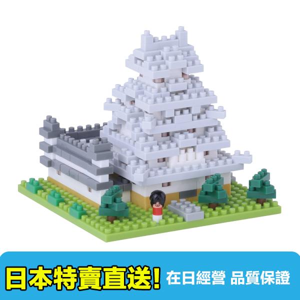 【海洋傳奇】日本 nanoblock 河田積木 NB-099 姬路城 迷你版【訂單滿3000元以上免運】