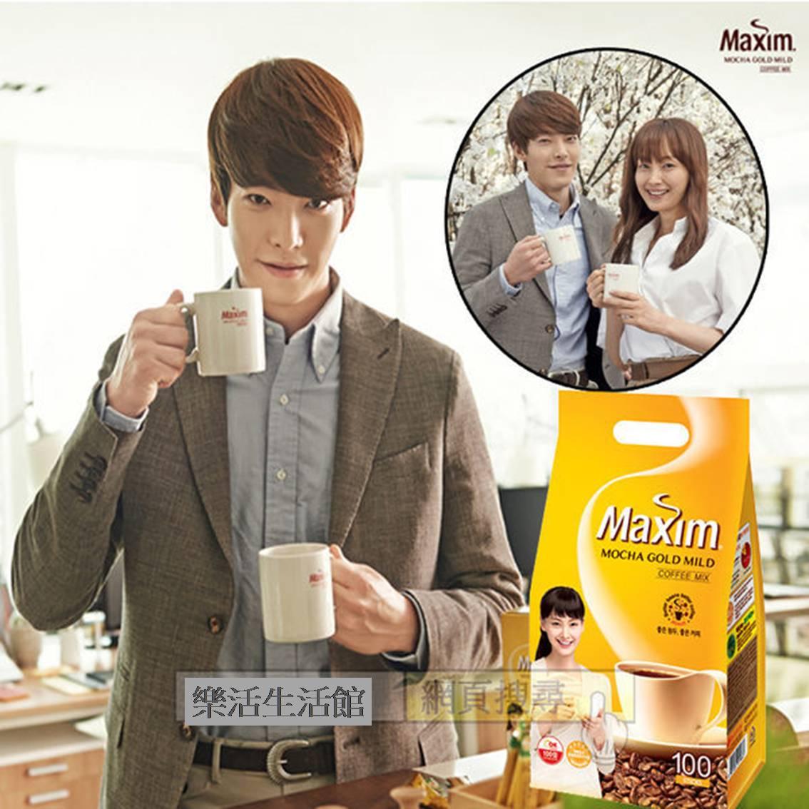 韓國Maxim麥心 摩卡 /原味 (有貨)三合一咖啡 (單支12克)  兩種口味 (請註明口味 ) 樂活生活館