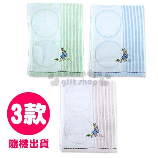 〔小禮堂〕彼得兔 浴巾《三款隨機出貨.粉/綠/藍.側站.紅蘿蔔.60x120 cm》