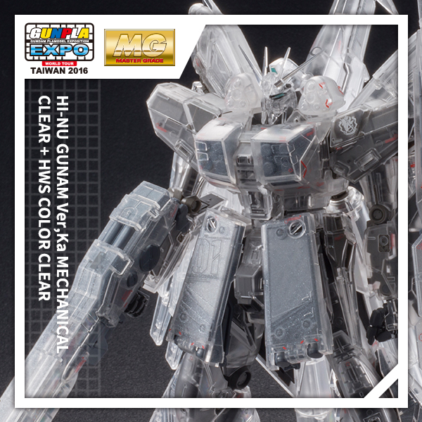 ◆時光殺手玩具館◆ 現貨 組裝模型 模型 鋼彈模型 鋼彈EXPO2016限定 BANDAI MG 1/100 機動戰士鋼彈 逆襲的夏亞 Hi-nu鋼彈 H.W.S. Ver.Ka 機械內構透明Ver.