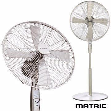 日本松木 MATRIC Breeze 16吋金屬遙控立扇 MG-AF1601S(R ) 純銅線馬達,耐用穩定